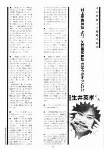 198306_1